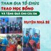 Tham Gia To Chuc Trao Hoc Bong Va Tang Qua Cho Cac Em Huyen Nha Be